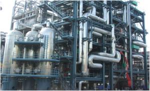 Установка конверсии природного газа для производства аммиака по технологии «Тандем»